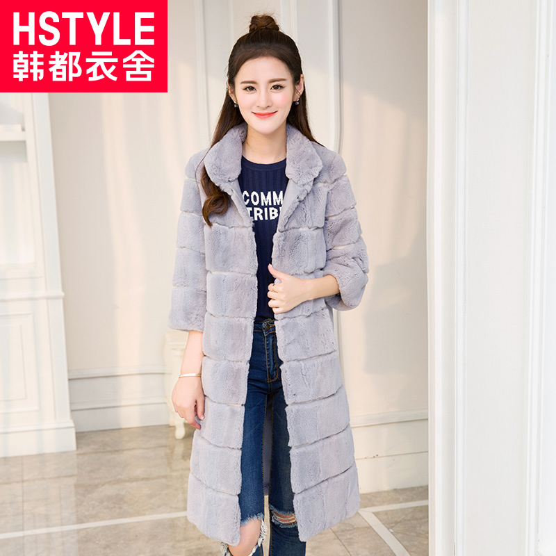 Online Buy Wholesale fur coat shop from China fur coat shop ...