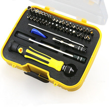 43-in-one Multi-function Screwdriver Set Combination Disassemble Apple Mobile Phone Notebook Repair Tool