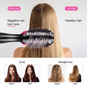 Image 5 - 4 1 で一歩電気ヘアドライヤープロスカーラーくしすべてヘアスタイルマイナスイオン栄養スムース