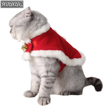 Buy  hes Christmas Pet Product Cat Dog Costumes  online