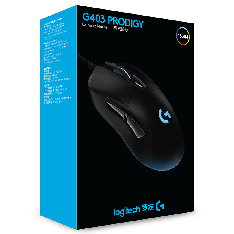 1d2bd0847ab Logitech G403 Prodigy Wired Gaming Mouse with High Performance Sensor  12000DPI-in Mice from Computer & Office on Aliexpress.com | Alibaba Group
