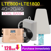 ATNJ 4G LTE 800 B20 LTE 1800 B3 Dual Band Cellular Signal Repeater 4G LTE Amplifier GSM 4G 800 1800 Moblie Booster Antenna Set