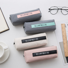 Large capacity simple pencil case solid color canvas school pen box office stationery