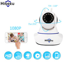 Hiseeu Security Camera 1080P IP Camera Wirele house cameras