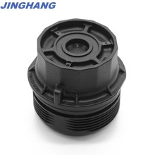 Oil Filter Housing Cap Assembly For Toyota Corolla Lexus Scion xD 15620-37010, Fast & Free USPS Shipping in US from STOCK