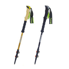 Lightweight Carbon Fiber Adjustable Ultralight Trekking Pole Hiking Walking Stick With Eva Grip Twist Lock For