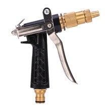 Многофункциональный водяной пистолет высокого давления садовый металлический шланг Омыватель Авто пушка мойка для автомобиля распылитель воды медная насадка для полива автомобиля