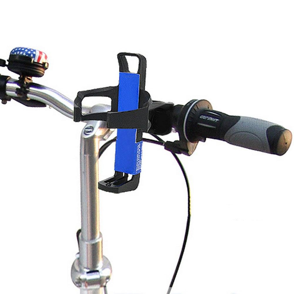 Mountain Bike Bicycle Cycling Adjustable Mount Water Drink Bottle