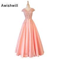 2018 Vestido De Festa Cap Sleeve Beading Lace Satin Floor Length Ball Gown Prom Dress Long Elegant Evening Dress Formal Gowns