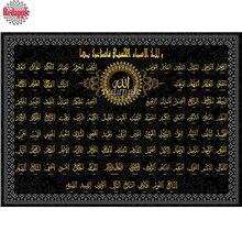 Diy 5d יהלומי ציור מוסלמי תרבות קוראן צלב תפר יהלומי פסיפס, מלא כיכר יהלום עגול רקמת קישוט תמונה