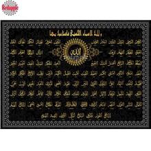 Fai da te 5d diamante pittura cultura musulmana Quran punto croce di diamanti Mosaico, piazza Piena di diamante rotondo del ricamo della decorazione immagine