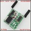DC3V 3.3 В 3.7 В 4.2 В 5 В 12 В Реле 2А Mini Remote Коммутатор Rx только СПРОСИТЕ Умный Дом Broadlink РФ App беспроводной Переключатель NO NC COM контакт