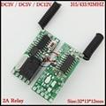 DC3V 3.3 V 3.7 V 4.2 V 5 V 12 V 2A Mini Relé Interruptor Remoto Rx apenas pedir broadlink casa inteligente interruptor de rf sem fio app não com nc entre em contato com