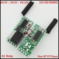 DC3V 3.3V 3.7V 4.2V 5V 12V 2A Relay Mini Remote Switch Rx only ASK Smart Home Broadlink RF App wireless Switch NO COM NC Contact