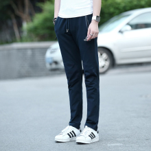 2017 Casual Pants Male Trousers Straight Summer Thin Health Pants Male Slim Trousers Free shipping Cotton knitted pants