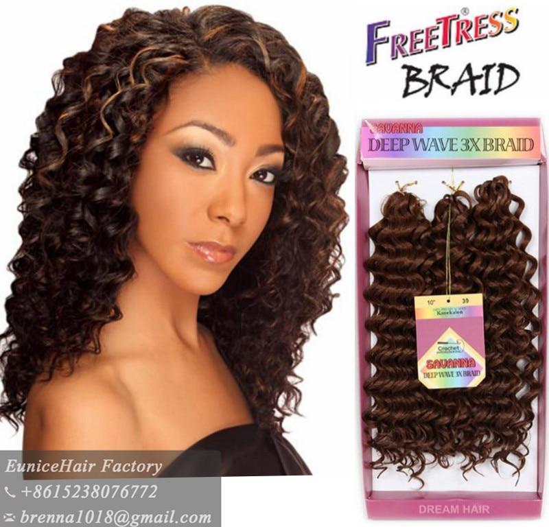Glance hair the best hair of 2017 model glance crochet braid 3x gogo curl 14 inches beauty pmusecretfo Choice Image