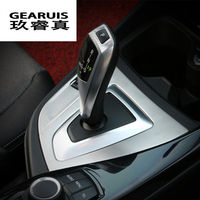 For BMW F20 F21 Gear Shift Control Panel Cover Interior Trim Car Styling Sticker 1 Series 116i 118i Interior auto Accessories