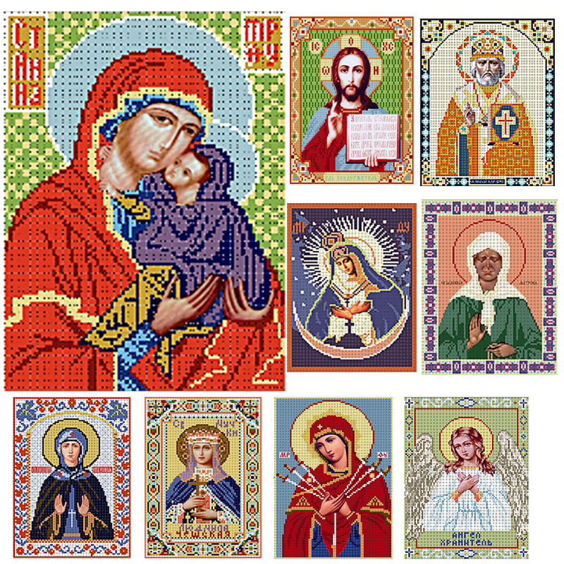 Needlework,DIY Bead Cross Stitch,Embroidery Stitch Sacred,women Precise Printed Religion Pattern Cross Stitching