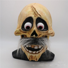 Skull Mask CoCo Hector Grandpa Cosplay Party Scary Halloween Latex Full Head Helmet Ball Props Costume
