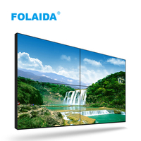 Popular Among Buyers 46 Inch 3 5mm Video Wall 46 Splicing Screen With Samsng Panel Special