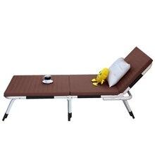Playa Cama Camping Tumbona Para Moveis Chair Transat Bain Soleil Folding Bed Garden Furniture Lit Salon De Jardin Chaise Lounge