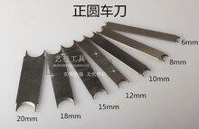 Granos del rosario de torneado cuchillo positivo Xingyue Bodhi raíz bola de cuentas de madera de punta de reparación cuchillo granos de la bola para Mac