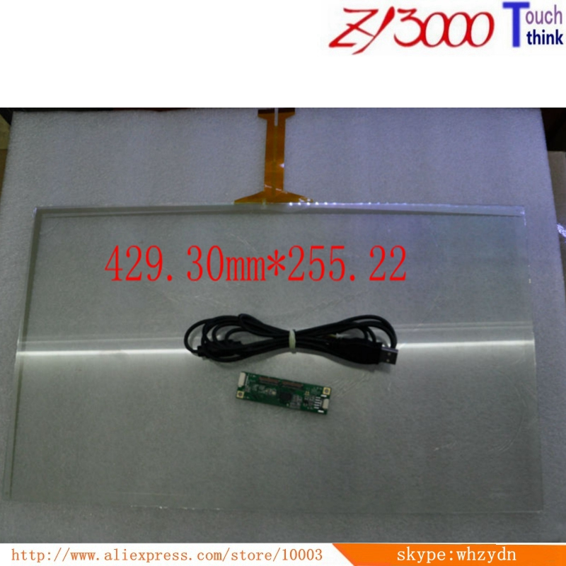 New Stock Wholesale 5Pcs/lot 18.5inch 429*255 Usb Capacitive mulit Touch Screen Panel недорого