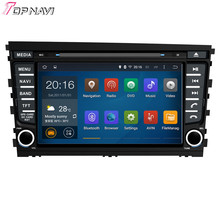 Quad Core Android 5.1 Car DVD Player For HYUNDAI MISTRA 2013- With Mirror Link 16GB Flash GPS Free Map Wifi BT