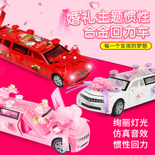 1:32 car model extended Chevrolet alloy wedding sound and light door open back welcome decoration