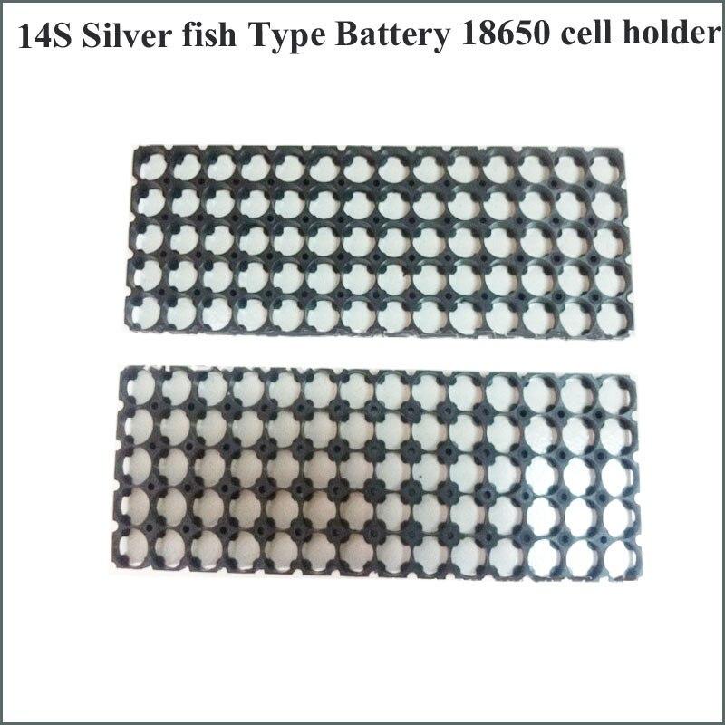 E-bike Lithium Battery Nickel Belt For HaiLong support case battery holder 18650