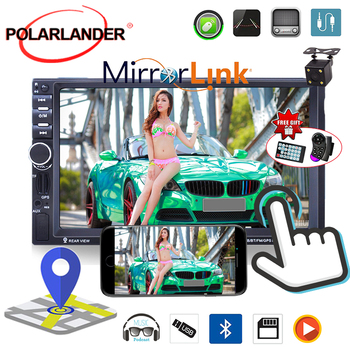 2Din Stereo MP5 Player FM USB 7Inch 8G Map Card GPS Navigation Mirror Link Screen Car Radio Mirror For Android Phone With Camera image