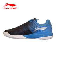 LI NING Men S Tennis Shoes Cushioning Breathable Support Stability Colorful Cool Sneakers Athletic Shoes ATAK003