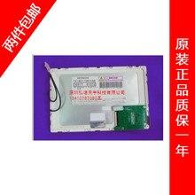 Original 7 pulgadas de pantalla LCD puede ser equipado con TX18D11VM1CAA proyector DIY accesorios