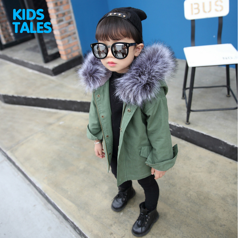 New Winter Children Warm Cotton Coat Suit for Unisex Kids Hooded Fur Collar Zipper Thick Outerwear Baby Boys Girls Parka 1-7Yrs 2017 winter kid super large raccoon fur collar jacket girls pink hooded cotton jacket high quality kids thick warm coat 17n1120