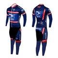 Сетчатый жаккардовый материал Почтовая служба США гоночный Джерси мейло езда на велосипеде брюки Одежда для велосипедистов 9D гелевая накл...