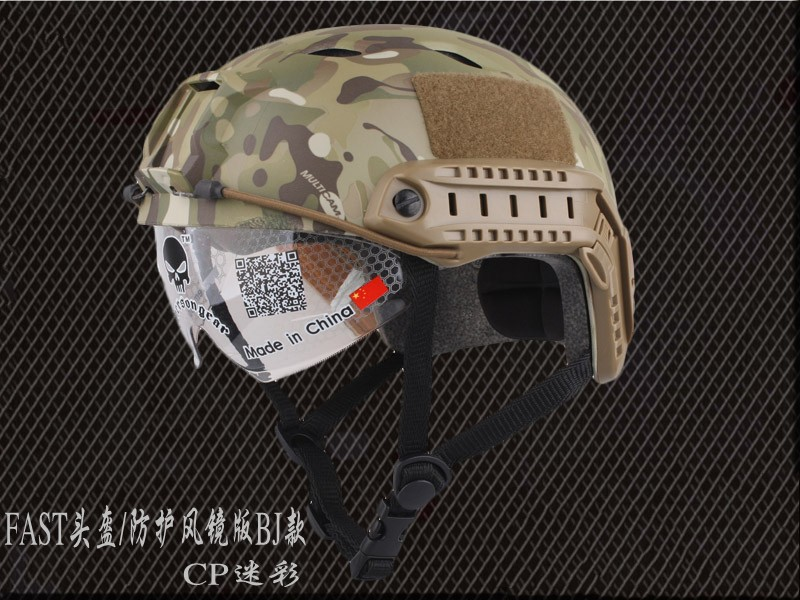 FAST Helmet Motorcycle Helmet Goggles Edition BJ Tactical Military Suspension System Riding Sports Helmet