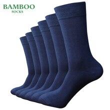 Match Up Degli Uomini di Bambù Luce Blu Calzini e Calzettoni Traspirante Anti Batteriche uomo Vestito di Affari Calzini e Calzettoni (6 paia/lotto)
