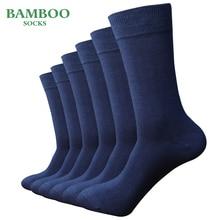 Match Up Erkekler Bambu Açık Mavi Çorap Nefes Anti bakteriyel adam Iş Elbisesi Çorap (6 çift/grup)
