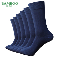 Match Up Mannen Bamboe Lichtblauw Sokken Ademend Anti Bacteriële man Zakelijke Kleding Sokken (6 paren/partij)