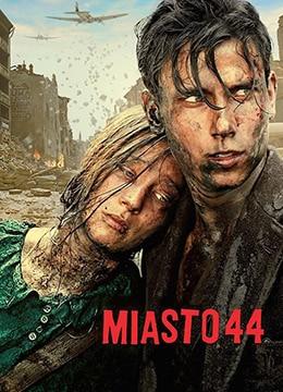 《浴血华沙》2014年波兰剧情,历史,爱情电影在线观看