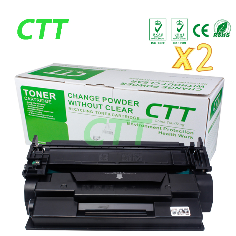 Black 26X 226X CF226X  (2 Pack ) Toner Cartridge Compatible for HP LaserJet Pro M402n/M402d/M402dn/M402dw new arrivals hisaint hot compatible toner cartridge replacement for hp cc532a 304a yellow 1 pack special counter free shipping