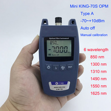 FTTH Mini medidor de potencia óptica, King 70S tipo A OPM, probador de Cable óptico de fibra 70dBm ~ + 10dBm SC/FC, Conector de interfaz Universal