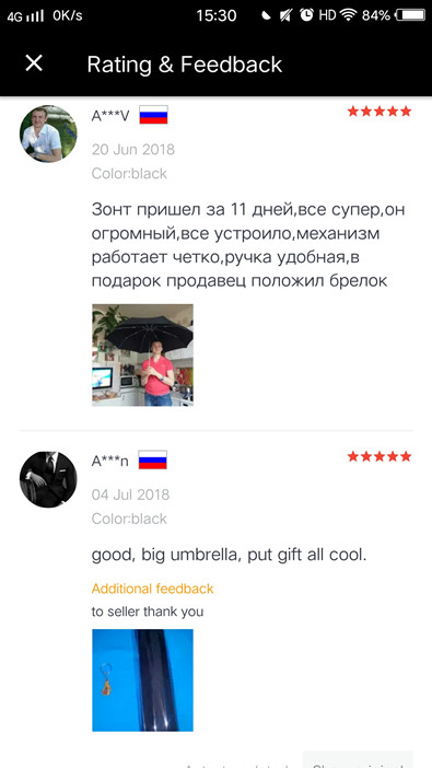 _20181011_153021_