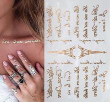 Gold And Silver Tatoo Waterproof Letter Tattoos Eiffel Tower Text Art Tattoo Shiny Golden Text Pattern Body Tattoo Stickers