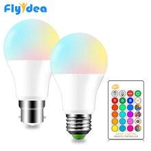 RGB LED หลอดไฟ E27 B22 หรี่แสงได้ 16 สีเปลี่ยนหลอดไฟ 5W 10W 15W AC 110V 220V RGB + สีขาว IR สมาร์ท Lampada