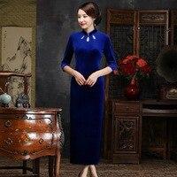 Ретро Халат традиционной китайской одежды для женщин осень 2017 г. новый Cheongsam Длинные Qipao Повседневное современные велюр платье
