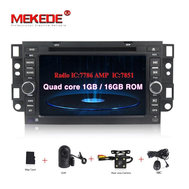 MEKEDE 2 Din Android 8.1 Voiture Radio Multimédia Lecteur DVD pour Chevrolet Aveo Epica Captiva Spark Optra Tosca Kalos GPS stéréo