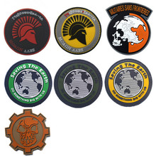 PVC RED MOLON LABE KING OF SPARTA 3D TACTICAL ARMY MORALE RUBBER PATCH spartan