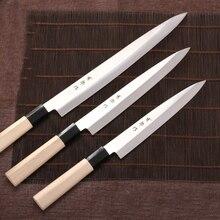 LD Professionelle Sashimi Küche Knife-8Inch Hochwertigem Edelstahl Messer + Geschenkbox/Japanischen Stil Sushi Messer Nur