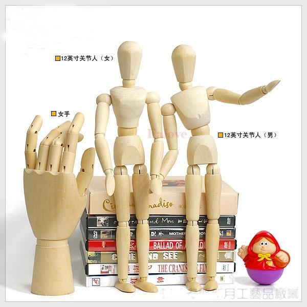Aliexpress.com : Buy Hot Sale Wooden Mannequin Wooden Puppet ...